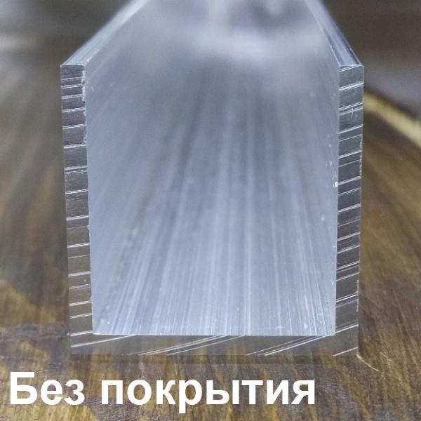 Швеллер алюминиевый без покрытия
