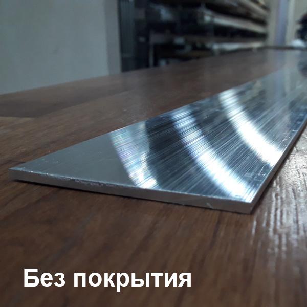 алюминиевая полоса пластина без покрытия