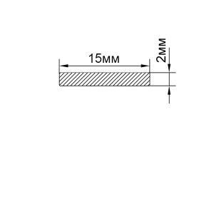 Алюминиевая полоса 15х2 мм, анод серебро