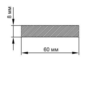 Алюминиевая пластина 60х8 мм, анод серебро
