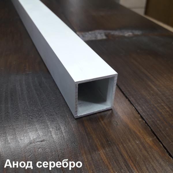 алюминиевая труба квадратная анод