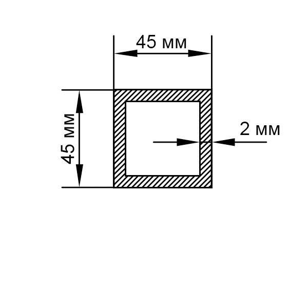 алюминиевая труба квадратная 45х45х2