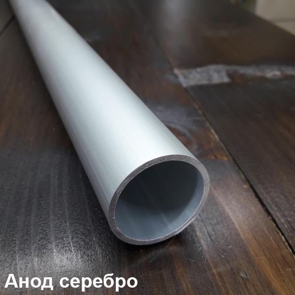 алюминиевая труба круглая анод