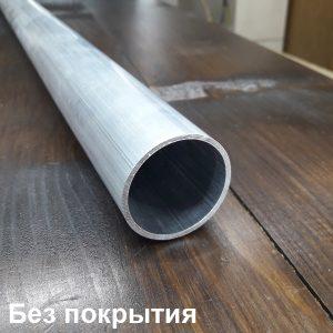 алюминиевая труба круглая без покрытия