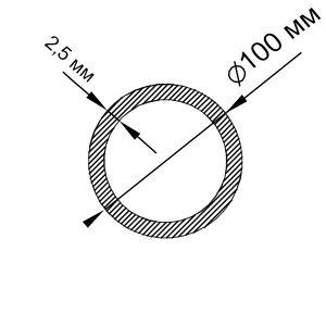 Алюминиевая труба круглая 100х2,5 мм, анод серебро