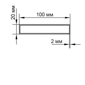 Алюминиевая труба прямоугольная 100х20х2 мм, без покрытия