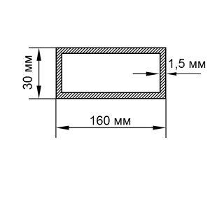 Алюминиевая труба прямоугольная 160х30х1,5 мм, без покрытия