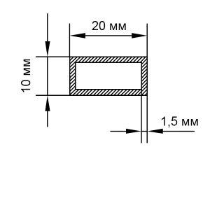 Алюмінієва труба прямокутна 20х10х1,5 мм, анод срібло