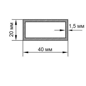 Алюмінієва труба прямокутна 40х20х1,5 мм, анод срібло