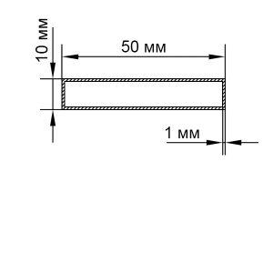 Алюминиевая труба прямоугольная 50х10х1 мм, анод серебро