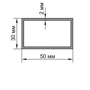 Алюминиевая труба прямоугольная 50х30х2 мм, анод серебро