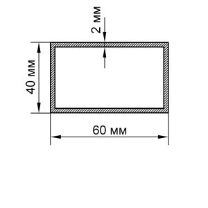 Алюминиевая труба прямоугольная 60х40х2 мм, анод серебро