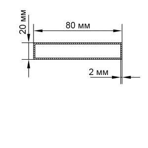 Алюминиевая труба прямоугольная 80х20х2 мм, без покрытия