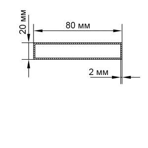 Алюминиевая труба прямоугольная 80х20х2 мм, анод серебро