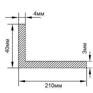 Алюминиевый уголок 210х40х4/3 мм, без покрытия