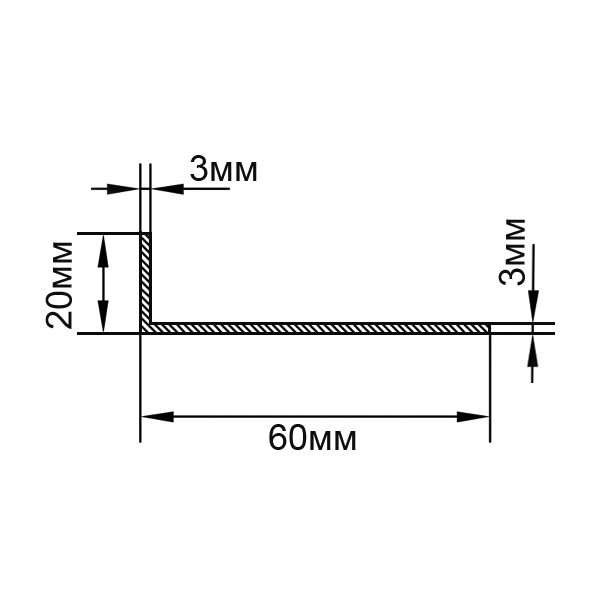 Алюминиевый профиль уголок 60х20х3