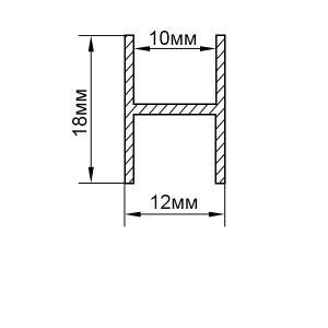 двутавр алюминиевый 18х12х1