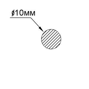 Пруток алюминиевый | Кругляк — диаметр 10мм