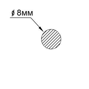 Пруток алюминиевый | Кругляк — диаметр 8мм