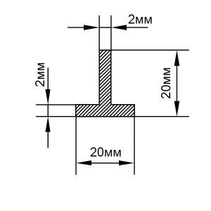 Тавр алюмінієвий | Т профіль 20х20х2 мм, анод срібло