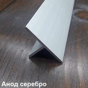тавр алюминиевый анодированный