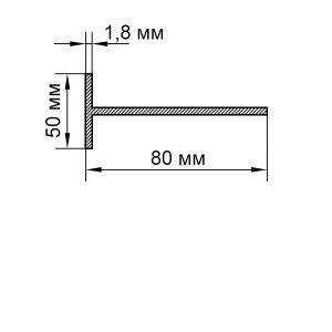 Тавр алюминиевый | Т профиль 50х80х1,8 мм, без покрытия
