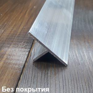 тавр алюминиевый без покрытия
