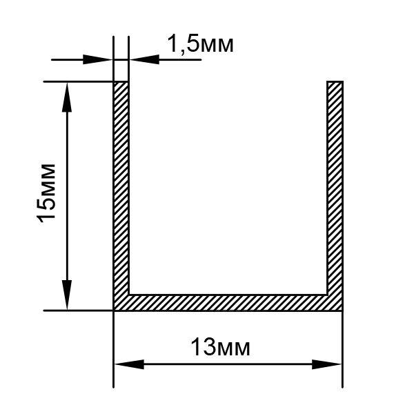 Алюминиевый П-образный швеллер 13х15х1,5