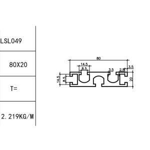 Т-ТРЕК алюминиевый профиль 80х20мм, слот под винт М8