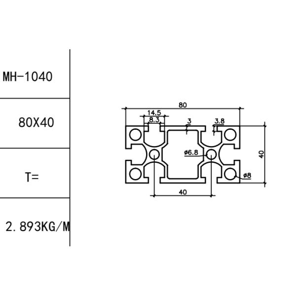 конструкционный алюминиевый профиль 40x80 Т-слот М8