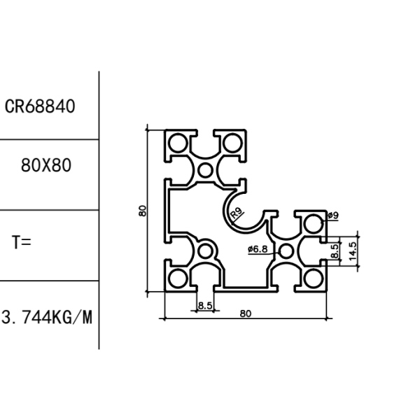 конструкционный алюминиевый профиль 40/80x80 Т-слот М8