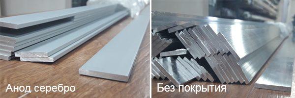 алюминиевая полоса анод серебро и без покрытия