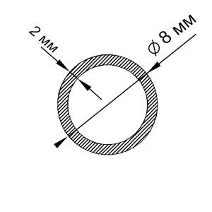 Алюмінієва труба кругла 8х2 мм, анод срібло