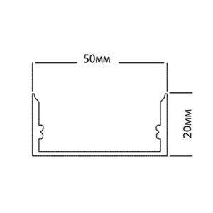 Светодиодный профиль широкий ПФ-27