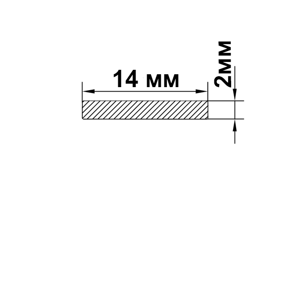 алюминиевая полоса шина 14х2