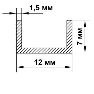 Швеллер алюминиевый | П профиль 12х7х1,5 (паз 9мм), анод серебро