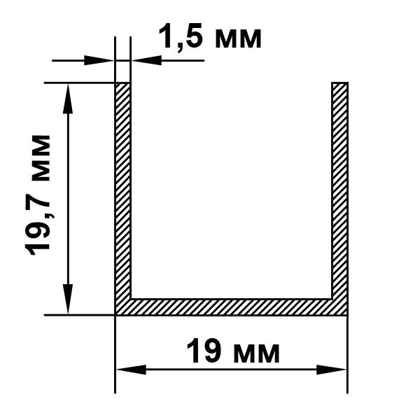 швеллер алюминиевый 19х19,7х1,5