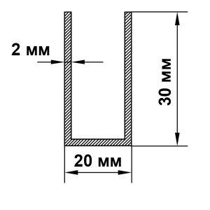 швеллер алюминиевый 20х30х2