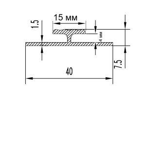 Разделительный профиль к L-образному швеллеру (паз 4мм)
