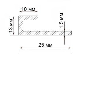 Рамочный L профиль | Швеллер (паз 10мм)