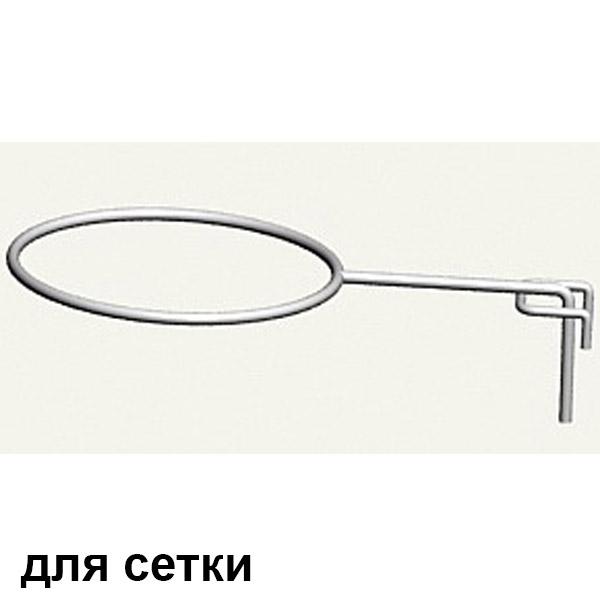 Крючок торговый для мячей на сетку