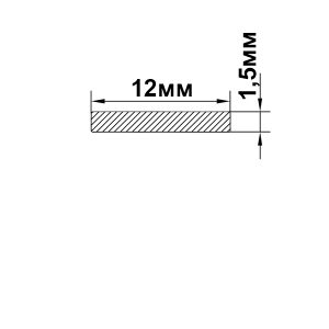 Алюминиевая пластина 12х1,5 мм, без покрытия