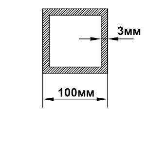 Алюминиевая труба квадратная 100х100х3 мм, без покрытия