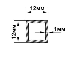 Алюминиевая труба квадратная 12х12х1 мм, анод серебро