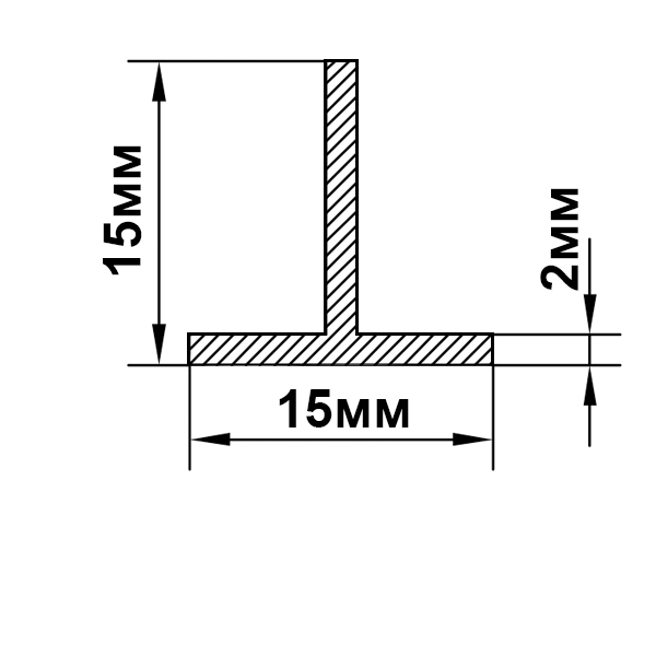 тавр алюминиевый 15х15х2