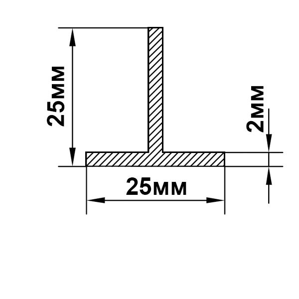 тавр алюминиевый 25х25х2