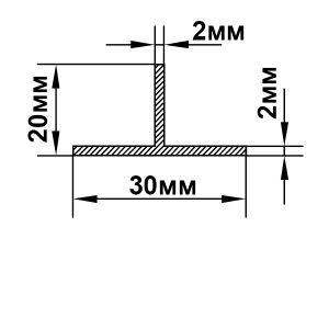 Тавр алюминиевый | Т профиль 30х20х2 мм, без покрытия