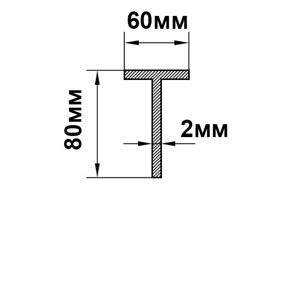 тавр алюминиевый 60х80х2