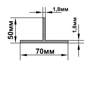 Тавр алюмінієвий | Т профіль 70х50х1,8 мм, без покриття