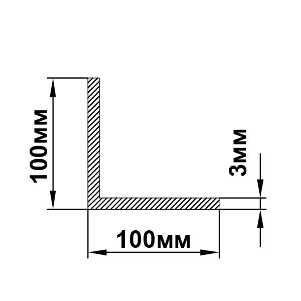 уголок алюминиевый равносторонний 100х100х3